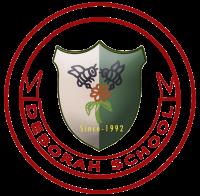 https://deborahschool.org/wp-content/uploads/2020/04/Deborah-logo-final.jpg-e1586678623277.png
